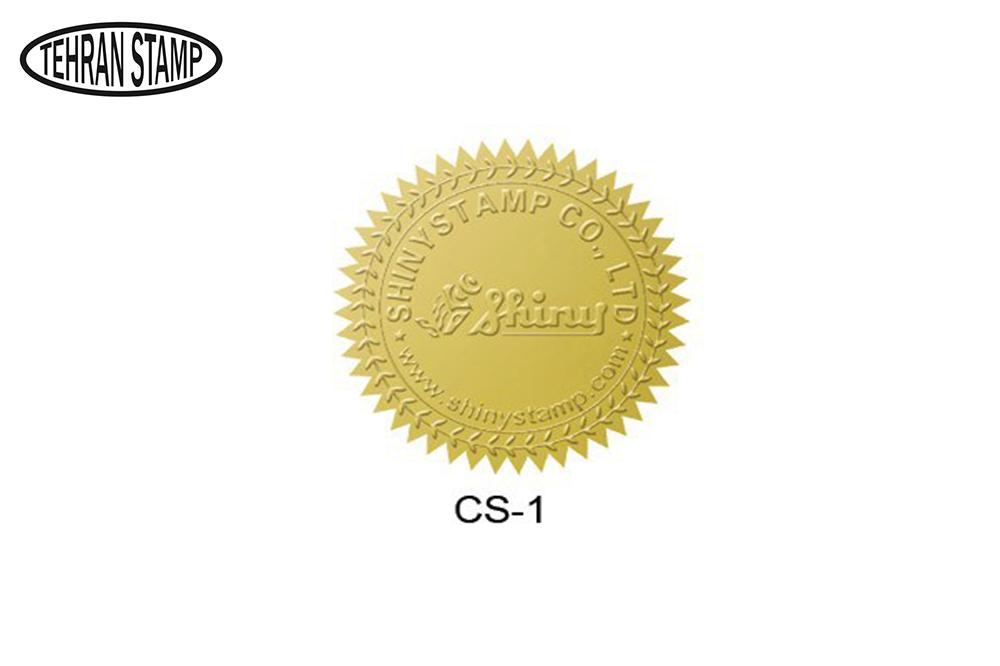 استیکر مهر نوری CS-1-41